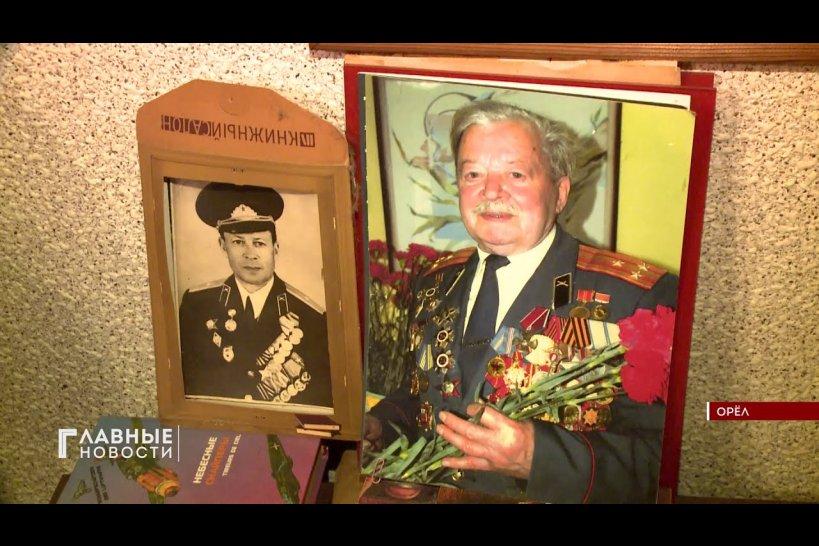 Орёл продолжает отмечать разгром фашистов в Сталинградской битве